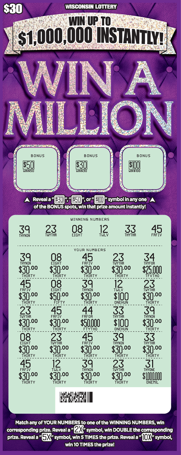 image of scratch ticket with a deep purple background and the title and words covered in shiny metallic covering with the play area scratched revealing a blue background on scratch ticket from wisconsin lottery