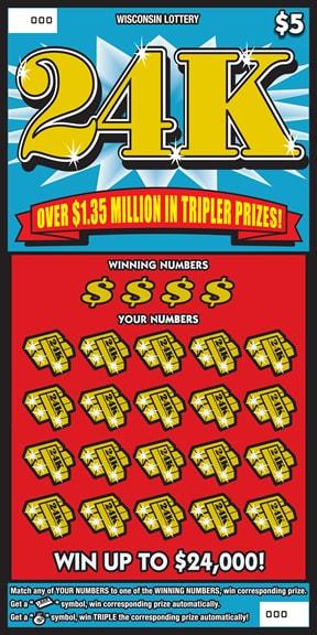 ky_lottery_24k